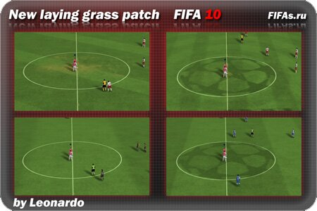 New laying grass patch Патчи для FIFA 10.